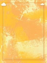 पीले रंग की पृष्ठभूमि पानी के रंग की पृष्ठभूमि ब्रश स्ट्रोक पीला , का, पानी के रंग की पृष्ठभूमि, के पृष्ठभूमि छवि