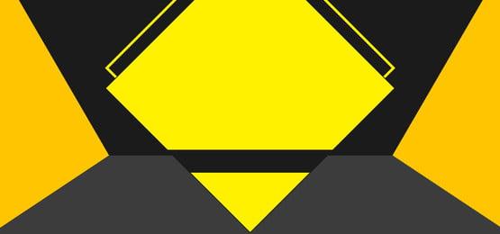 أصفر وأسود صور الخلفية 30 الخلفية المتجهات وملفات بسد للتحميل مجانا Pngtree