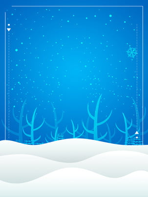 winter background poster , Winter, Poster, Cool Background image