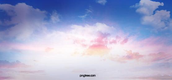 空 天気 雲 曇り 背景, 雲景, 太陽, 天国 背景画像