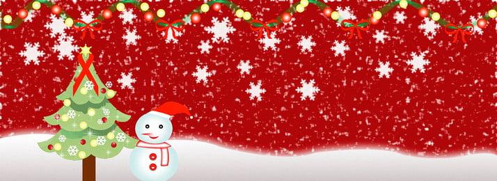 クリスマス雪だるまバナーの背景, 雪だるま, クリスマスの背景, 海报バナー 背景画像