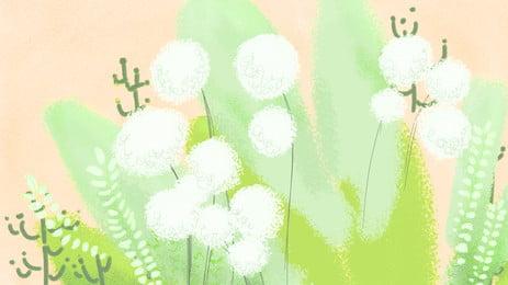 रोमांटिक dandelion कार्टून पृष्ठभूमि, रोमांटिक Dandelion कार्टून पृष्ठभूमि, गुलाबी सिंहपर्णी पृष्ठभूमि, सिंहपर्णी पृष्ठभूमि छवि