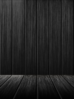 板床の床の背景の壁の石の壁の木目 , 板, 床, 背景壁 背景画像