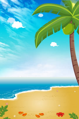 ビーチ パーム ココナッツ 島 背景 , 海, 海, 砂 背景画像