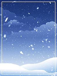 snow latar belakang , Snow, Snowflake, Krismas imej latar belakang