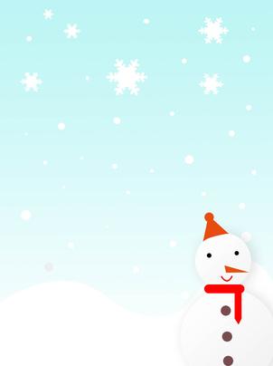 nền tuyết , Những Ngày Lễ, Mùa, Tạo Ra Ảnh nền