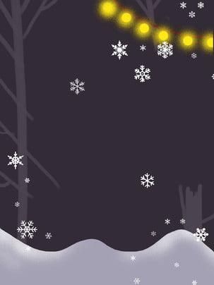 बर्फ गिर रही पृष्ठभूमि , बर्फ के टुकड़े, ठंड, माहौल पृष्ठभूमि छवि