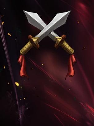 तलवार की पृष्ठभूमि में खेल पोस्टर आंकड़ा , Taobao पृष्ठभूमि, दिन बिल्ली पृष्ठभूमि, पोस्टर सामग्री पृष्ठभूमि छवि