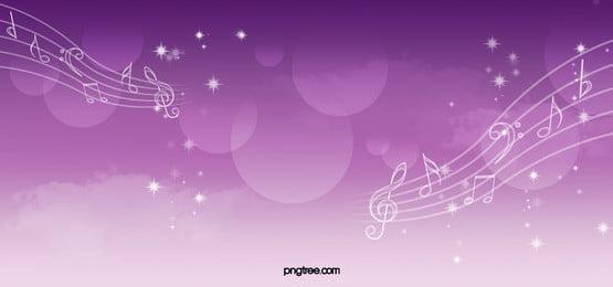 पृष्ठभूमि में संगीत, गतिशील संगीत, विज्ञापन डिजाइन टेम्पलेट, पोस्टर डिजाइन पृष्ठभूमि छवि