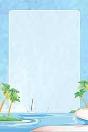 सुंदर समुद्र तटों फोटोग्राफी परिदृश्य पोस्टर पृष्ठभूमि चित्रण , सुंदर समुद्र तटों फोटोग्राफी परिदृश्य पोस्टर पृष्ठभूमि चित्रण, पोस्टर बैनर, साहित्यिक पृष्ठभूमि छवि