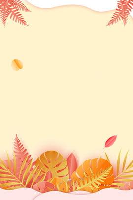 bangle decoração a holiday celebração background , Dom, Temporada, Fita Imagem de fundo