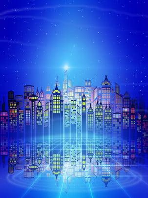 thành phố rộng lớn bên bờ biển nhóm xây dựng nền đồ , Mênh Mông Biển, Thành Phố Xây Dựng Nhóm, Poster Banner Ảnh nền