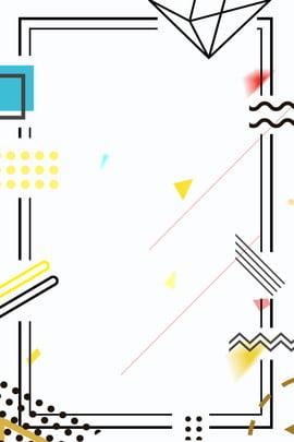 フレーム 写真 表現 ボーダー 背景 , デザイン, パターン, テクスチャ 背景画像
