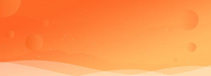 orange gradien latar belakang, Perubahan Secara Beransur-ansur, Oren, Poster Banner imej latar belakang