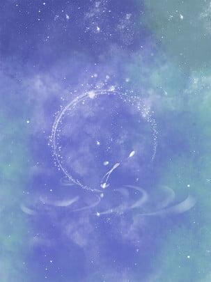 नीले तारों , नीले तारों, पोस्टर बैनर, रोमांटिक पृष्ठभूमि छवि