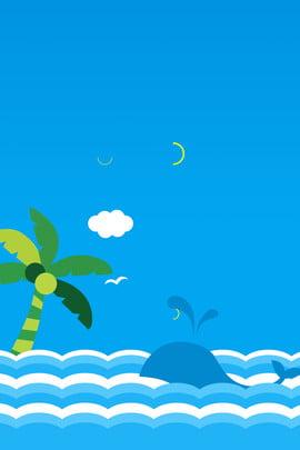 blue cartoon ocean background , Blue, Cartoon, Ocean Background image