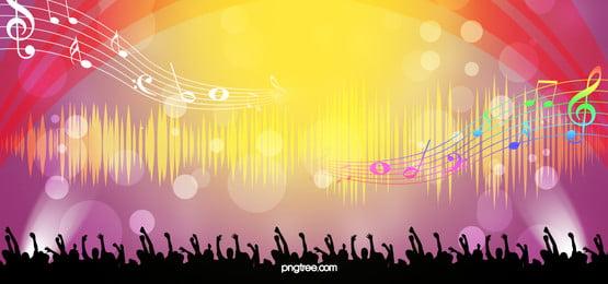 ktv पृष्ठभूमि, भीड़ ने खुशी से, संगीत, ध्वनि तरंगों पृष्ठभूमि छवि