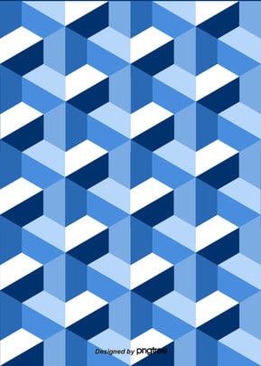ブルーファッション背景 ブルーバック 幾何体 海报バナー 背景画像