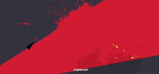 साधारण पृष्ठभूमि, काले, लाल, ज्यामिति पृष्ठभूमि छवि