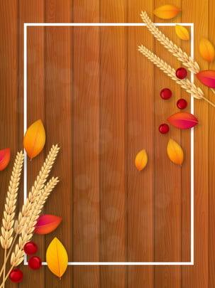 taobao पृष्ठभूमि , खाद्य, पोस्टर बैनर, फोटोग्राफी पृष्ठभूमि छवि