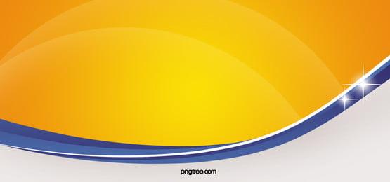 hình ảnh bìa banner, Quả địa Cầu., Bản đồ Thế Giới., Nền Vàng. Ảnh nền
