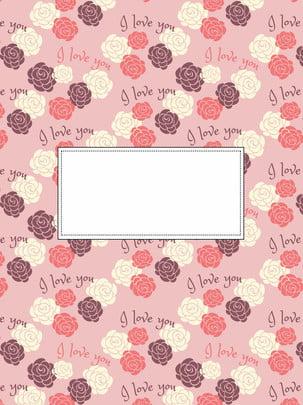 ช่อดอกไม้ การจัดดอกไม้ จัด กุหลาบ พื้นหลัง ดอกไม้ โรส สีชมพู รูปภาพพื้นหลัง