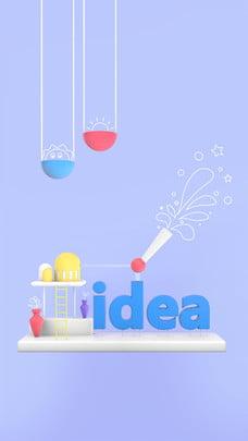 Creative Business Idea Background, Light, Bulb, Poster, Background image