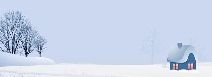 Dream Cold Winter Nature Banner Background, Winter, Landscape, Natural, Background image