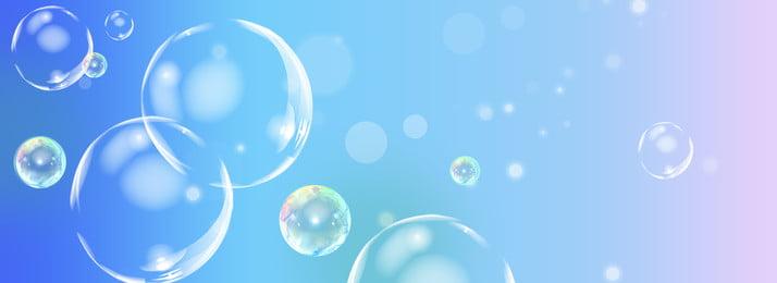 голубая мечта пузырь, синий, сон, пузырь Фоновый рисунок