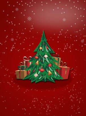 luz de fundo vermelho natal , Luz De Natal, O Fundo Azul, Fundo Vermelho Imagem de fundo