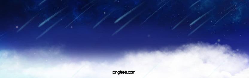 スター 天体 空 スペース 背景, 星, 夜, 銀河 背景画像