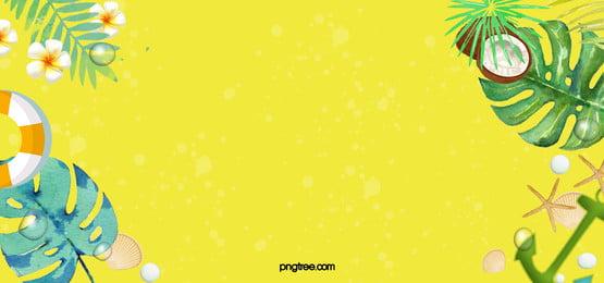 गर्मियों में कूल, हाथ चित्रित, पानी के रंग का, पीले पृष्ठभूमि छवि
