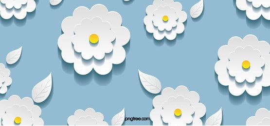 नीले रंग के फूल पृष्ठभूमि, फूल, कल्पना, पोस्टर बैनर पृष्ठभूमि छवि