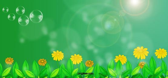 小さい清新な花の背景, 背景, 背景の遮光, 背景素材 背景画像