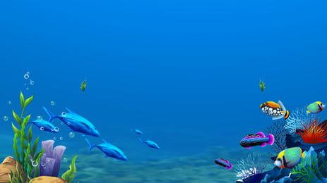 靑の海底世界背景, 魚, サンゴ, 海底 背景画像