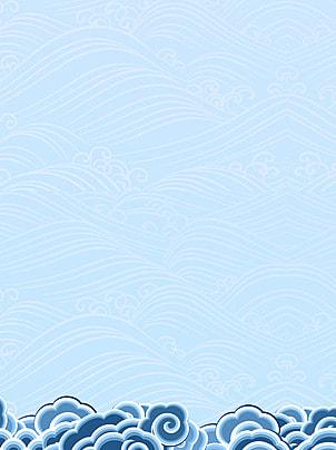 súng xuống nền công nghiệp banner website , Hình Học, Hình Dạng, Dấu Chấm Màu Ảnh nền