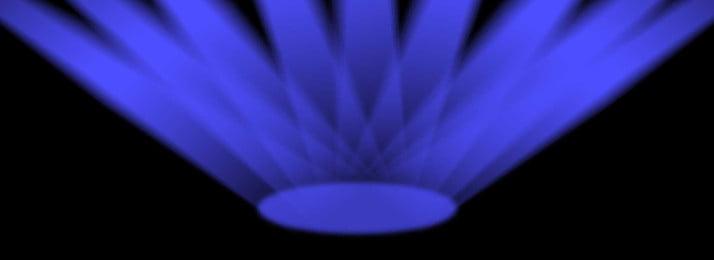 नीले रंग की किरण स्टेज पृष्ठभूमि बैनर, नीले, किरण, चरण पृष्ठभूमि छवि