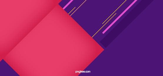 moda simples background, Roxo, Red, Linha Imagem de fundo