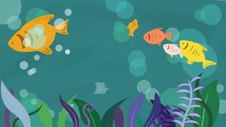बुलबुले मछली अतिसूक्ष्मवाद पृष्ठभूमि, मछली, पानी के लिए क्या बारिश, पारदर्शी मछली पृष्ठभूमि छवि