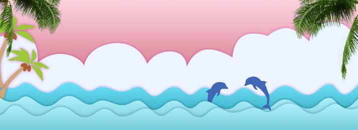 ビーチ ツリー パーム 海 背景, 砂, 島, 海 背景画像