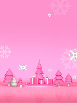 रंग गुलाबी प्रकाश क्रिसमस हिमपात का एक खंड पृष्ठभूमि banner6 , रंग गुलाबी, प्रकाश, क्रिसमस पृष्ठभूमि छवि
