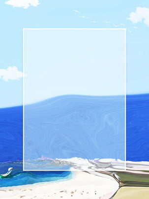 海の太陽 コースト 熱帯 砂 背景画像