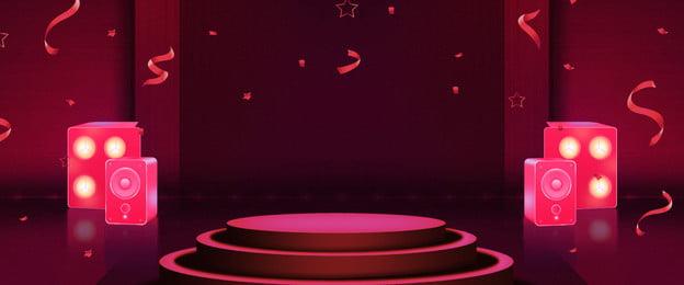 fase plataforma música festa background, Disco, Dança, As Pessoas Imagem de fundo