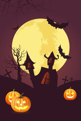 halloween background , Banner, Home, Poster Background image
