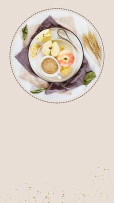 油炸食品美食高清圖片 , 速食, 薯條, 番茄醬 背景圖片