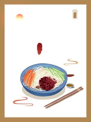 refeição o jantar o almoço placa background , Delicioso, Prato, A Carne Imagem de fundo