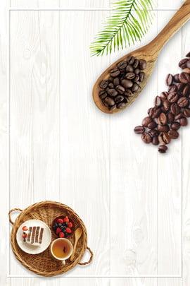 カップ コーヒー カフェイン ロースト 背景 , 飲み物, ビーン, アロマ 背景画像