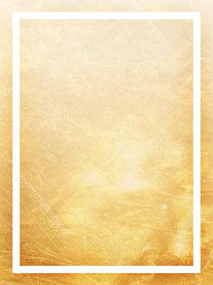 黄麻 アンティーク キャンバス 紙 背景 , ビンテージ, ステンド, 古い 背景画像