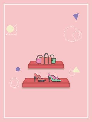 靴 , ショッピング, 収蔵, 靴 背景画像