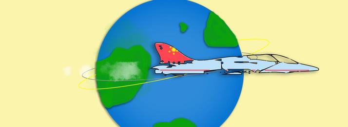 thả neo ở sân bay của máy bay là hình ảnh độ nét cao, Lên Máy Bay., Máy Bay Phản Lực, Hải Vân Ảnh nền